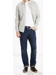 "Levi's  ""501™"" Original Fit Jeans - Strong - Stone wash - Button Fly - Style # 00501-2471"
